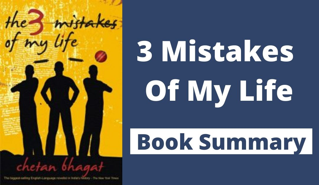 3-mistakes-of-my-life