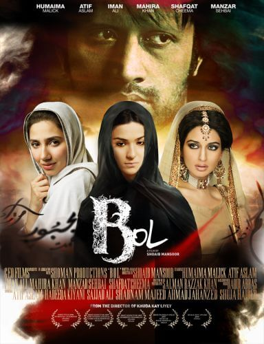 Cover Photo of Bol (2011) Movie