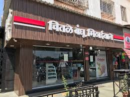 Picture of Chitale Bandhu mithaiwale store